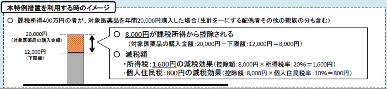 20161228_04