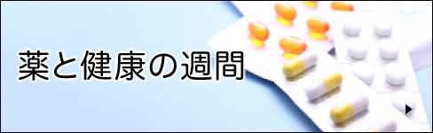 banner0903_01