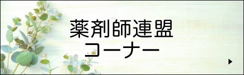 banner0918